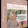 Journaling: het 21 dagen stappenplan